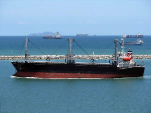 General Cargo Vessel for Sale