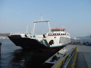 LCT RORO Passenver Car Ferry for Sale