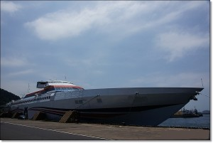 RORO Car Ferry Passenger Vessels for Sale