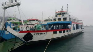 LCT Passenger RoRo Car Truck Ferries for Sale