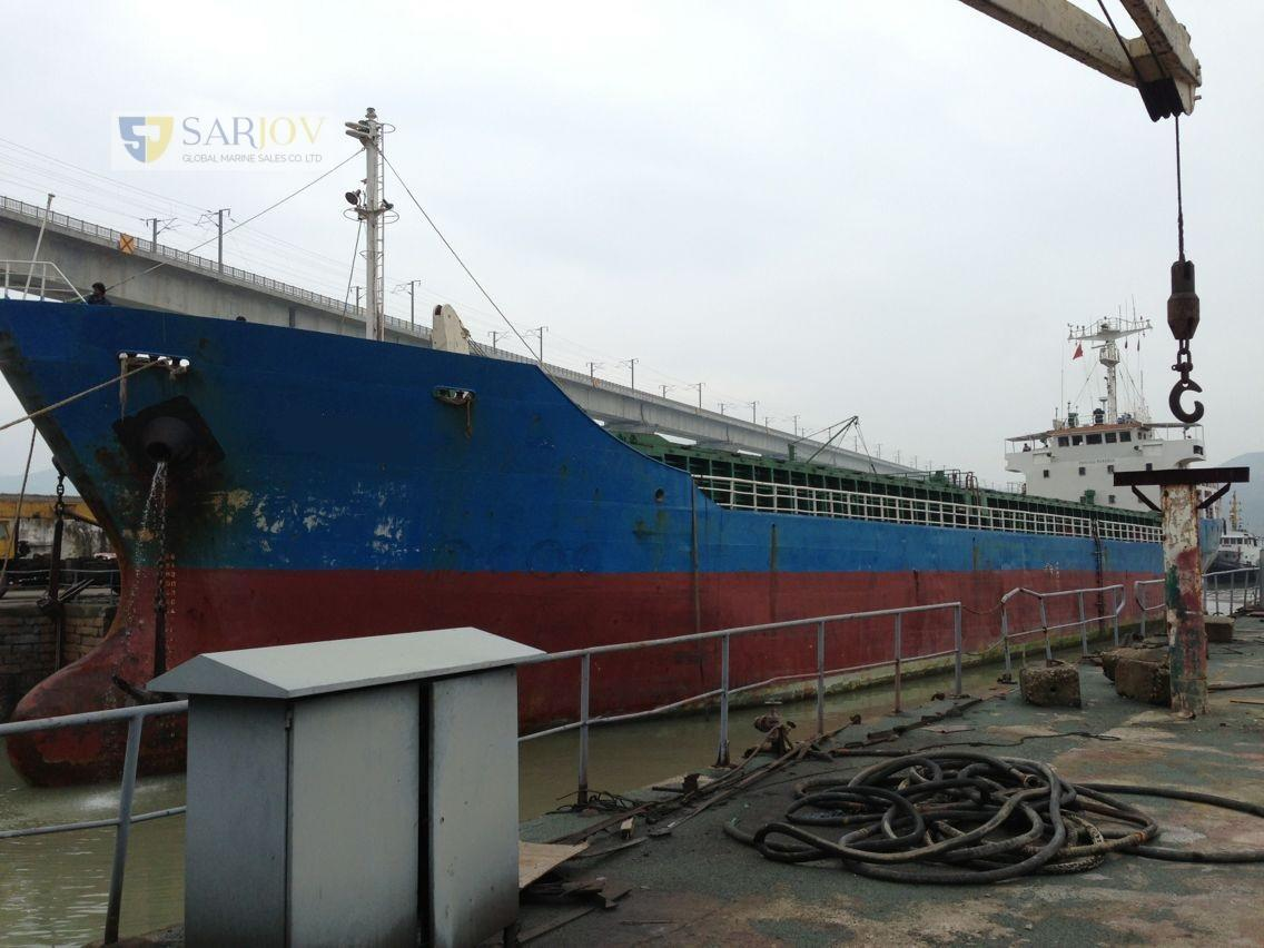 General Cargo Vessel - Ships for Sale