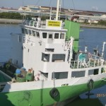 299 GENERAL CARGO VESSEL FOR SALE