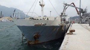 1850 GENERAL CARGO SHIP FOR SALE