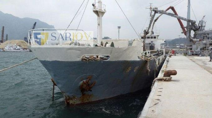 1850 GENERAL CARGO - SHIP FOR SALE