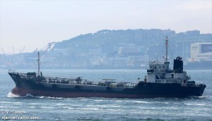 1220  dwt Dirty Oil Tanker for Sale