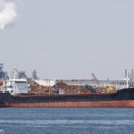 2996 ITC General Cargo Vessel for Sale