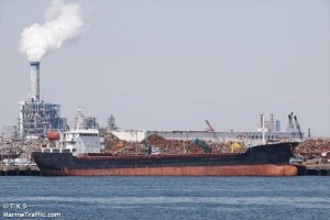 2996t ITC General Cargo Vessel for Sale