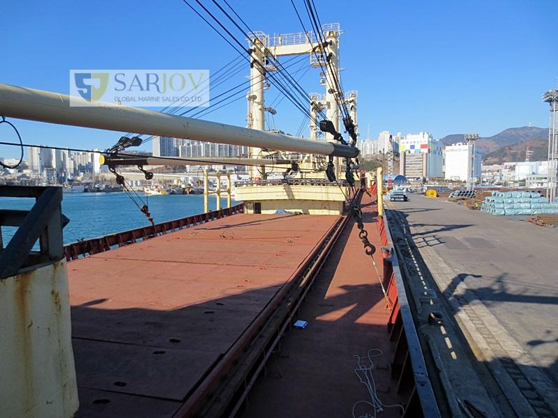 General Cargo Vessels for Sale
