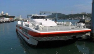 Passenger Fast Ferries for Sale