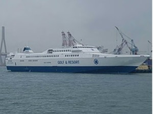High Speed Passenger Car RoRo Ferry for Sale