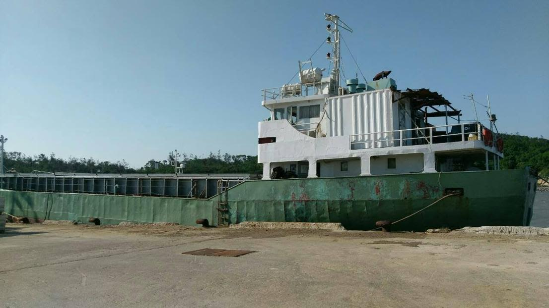 General Cargo Ships For Sale
